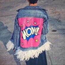 Осень 2017 г. короткие джинсовые куртки Для женщин с Перо New Boyfriend Модные свободные уличная Съемная буквы ковбой Куртки Пальто и пуховики
