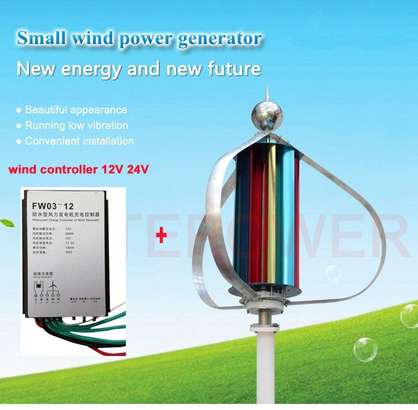 Petit 300 W Vertical 24 V aimant permanent 3 phases ac 12 V/24 V Max puissance 310 W système domestique éoliennes générateur vent charge contr