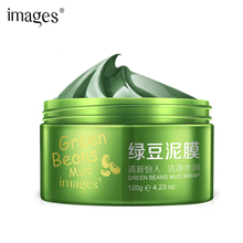 images Skin Care Mung Bean Mud Facial Mask Blackhead Remove Whitening Moisturizing Shrink Pore Acne Treatment Face Mask bioaqua brand double color mask mud moisturizing nourishing deep cleaning skin pore acne blackhead treatment facial care cream