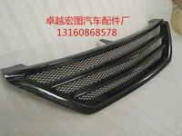 Подходит для HONDA 2010-2012 MARK REZI GS углеродное волокно или FPR Автомобильная решетка гоночные грили высокое качество