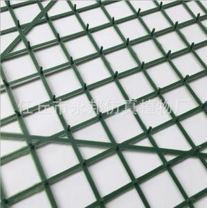 Image 3 - 10 stks/set Kunstmatige Bloem Muur Plastic Panel Houder Rack Voor DIY Bruiloft Bloem Foral Achtergrond Bloem Accessoires YYY9959