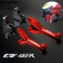 Motorcycle brakes Brake Clutch Levers FOR HONDA CRF450R 2002-2003 CRF 450R