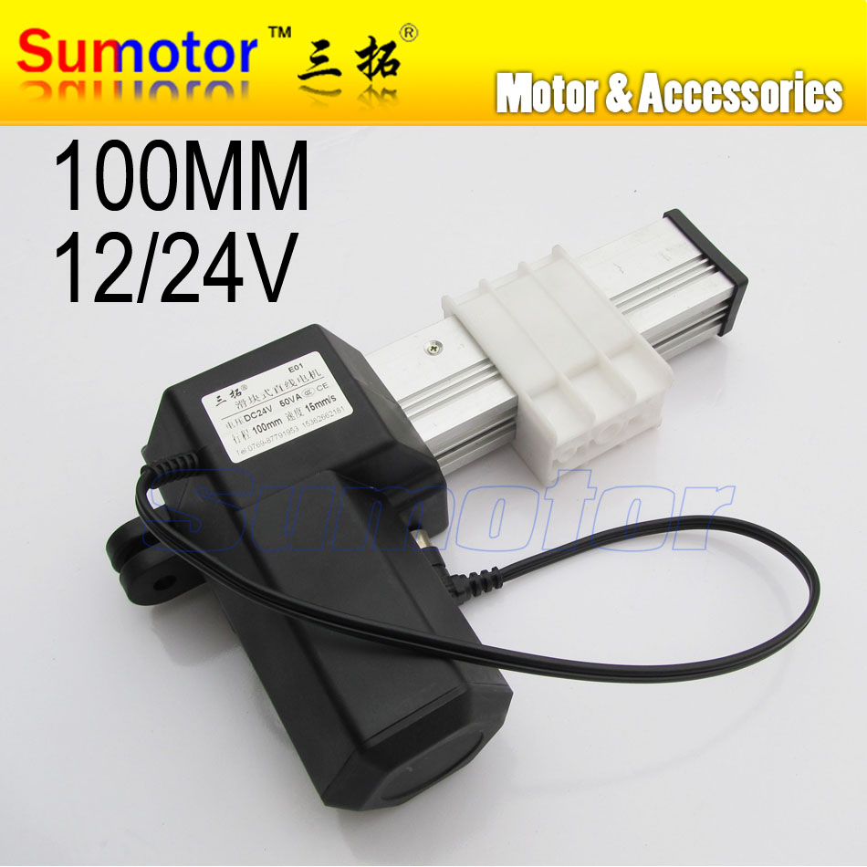 K100 4 inch(100mm) stroke SLIDER BLOCK Electric linear actuator dc motor, DC 24V, 15mm/s, Heavy Duty Push 150Kg, TV lifting 10inch 250mm stroke 12v dc electric linear actuator 4 27mm s 150kg load 12 36v dc 1500n heavy duty tubular electric motor 24v