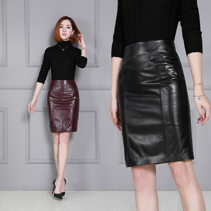 2018 New Fashion Genuine Sheep Leather Skirt K40