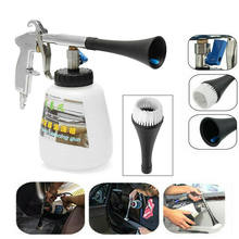 2019 Hot Car Washer Air Pulse High Pressure Water Gun Deep Cleaning Care Tool Tornado(China)