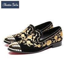 Christia Bella золотой вышивкой мужские лоферы замшевые Свадебная вечеринка Лоферы Представительская обувь тапочки под смокинг мужские туфли на плоской подошве плюс Размеры