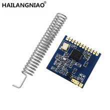 10 Set Mini SI4432 Remote Wireless Transceiver Communication Module 240MHZ-930MHZ + Spring Antenna, Distance 1000m(China)