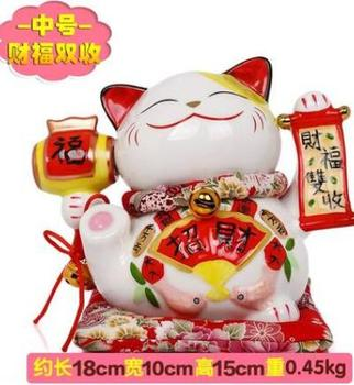 Lucky Cat large money piggy bank creative shop opened gifts ceramic golden cat ornaments