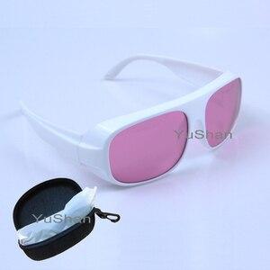 Image 1 - משקפיים בטיחות לייזר משקפיים הגנת משקפי מגן לייזר רב גל 740 850nm Ce מוסמך