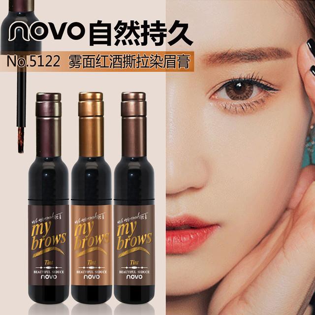Producto de Importación NOVO Tatuaje de Cejas Botella de vino rojo potenciador tinte impermeable de larga duración
