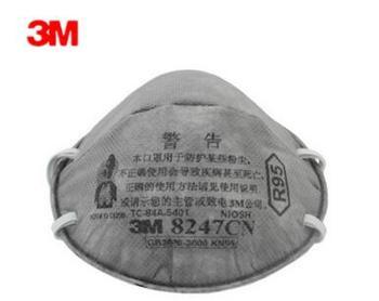 3 м 8247 респиратор, промышленных пыли, шахтного туман, защитная маска hzpym 1