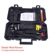 320 W ELECTRIC SHEEP GOATS SHEARING CLIPPER 13 Teeth Straight Knife High Power Cut Wool Electric