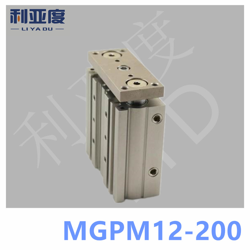SMC Type MGPM12-200 Thin cylinder with rod Three axis three bar MGPM12*200 Pneumatic components MGPM12X200 1pc 4mm 6mm 8mm 10mm 12mm 4 flute roughing end mill spiral bit milling tools cnc endmills router bits
