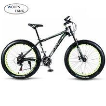 Горный велосипед алюминиевая рама 7/21/24 скорость механические тормоза 26 «x 4,0 колеса длинные вилка жира велосипед дорожный мотоцикл fahrrad