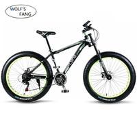 wolf's fang Mountain bike bicycle aluminum frame 7/21/24 speed mechanical brakes 26 x 4.0 wheels long fork Fat Bikes road bike