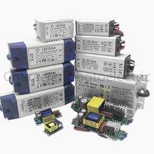 LED 드라이버 전원 공급 장치 1 W 3 W 5 W 10 W 20 W 30 W 36 W 50 W 100 W 300mA 600mA 1 3 5 10 30 50 100 W 와트 조명 변압기 방수