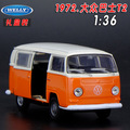 Candice guo alloy car model Welly Volkswagen 1972 T2 orange bus delicacy pull back  collection children birthday christmas gift
