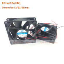 Plastic 90 Series DC12V Airflow Axial sleeve bearing Fan 92*92*25mm Cooling Fan /Cooler for Electric Cabinet or PC XFS9225