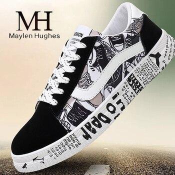 Προσφορά! Ανδρικά αθλητικά παπούτσια Size 35-46 487bf7d7419