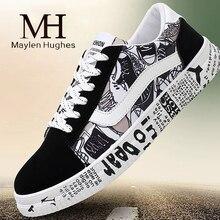 2017 новые летние дышащие кроссовки удобные взрослые кроссовки для пробежек легкая Пара кроссовки Большие размеры 35-46