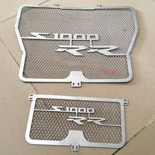 Boulder Leader Motorcycle Parts Water Tank Protective Radiator Grille Guard
