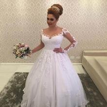 Brazilian Wedding Dress
