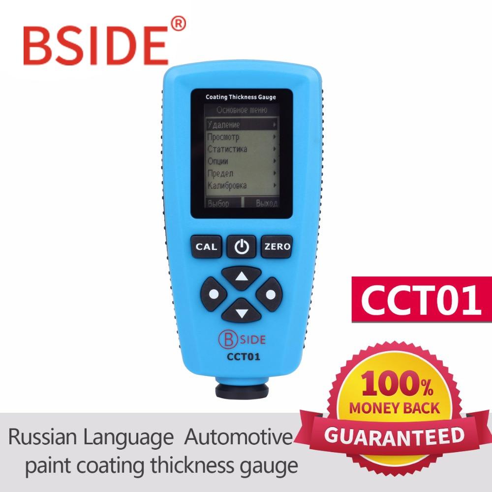 BSIDE RUSSO EDIZIONE CCT01 Digital Rivestimento Calibro di Spessore della Vernice Automobilistica Tester F/N Probe 1300um/51.2 mils con interfaccia USB