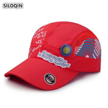 SILOQIN Summer Male Female Pupils Outing Quick-drying Baseball Caps Wild Trend Adjustable Breathable Visor Snapback Cap