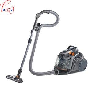 Household vacuum cleaner ZUF42