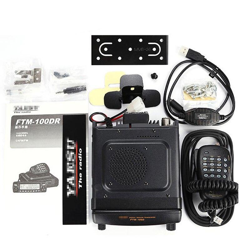 Купить с кэшбэком Apply to YAESU FTM-100DR Dual-Band 50 W 12.5 KHz C4FM / FM Digital Walkie-Talkie Car Radio