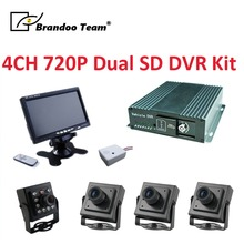 H.265 4CH 720P AHD CAR DVR system, include 4pcs camera+monitor+microphone,Mobile DVR support HDMI output,frree shipping