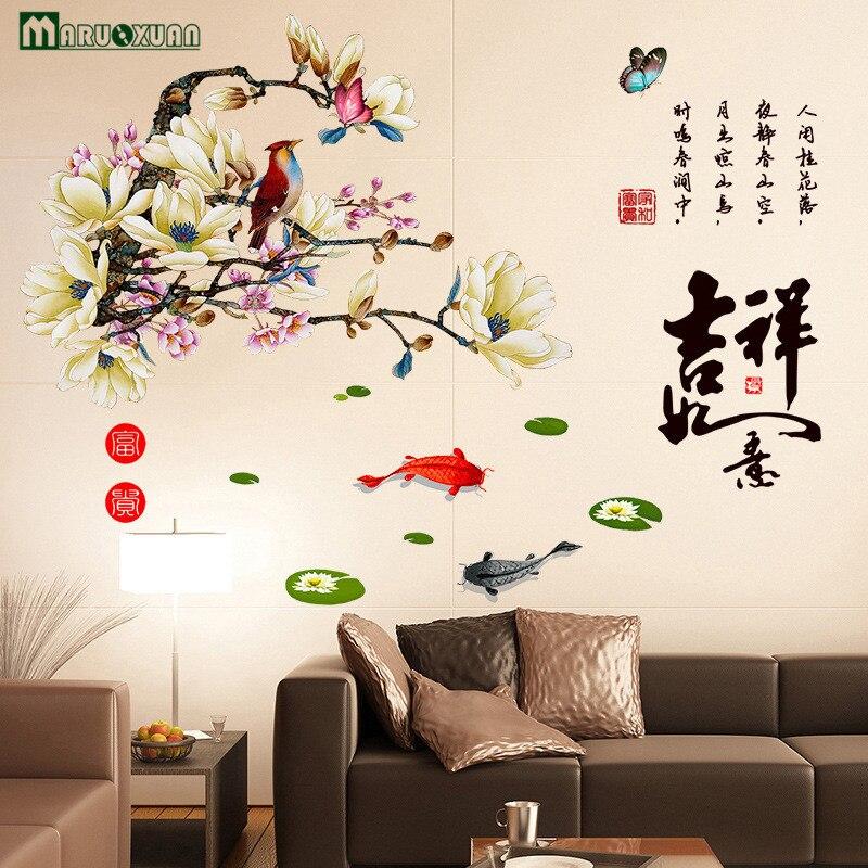 Nouveau Nouvelle Année Stickers Muraux de Bon Augure Pieux Salon Fenêtre En Verre Décoratif Peinture Auto-adhésif Pvc Autocollants