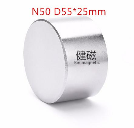 55*25 1pc 55mm x 25mm strong neodymium magnet n50 powerful neodimio super magnets imanes holds 120kg 50 30 1pc strong neodymium magnet n52 50mm x 30mm powerful neodimio super magnets imanes free shipping