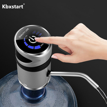 Electric USB Charged Water Dispenser Pump 0.6L Fixed Water Quantity Pump With Children Lock Suit for 5L 10L 15L Drinking Bottles