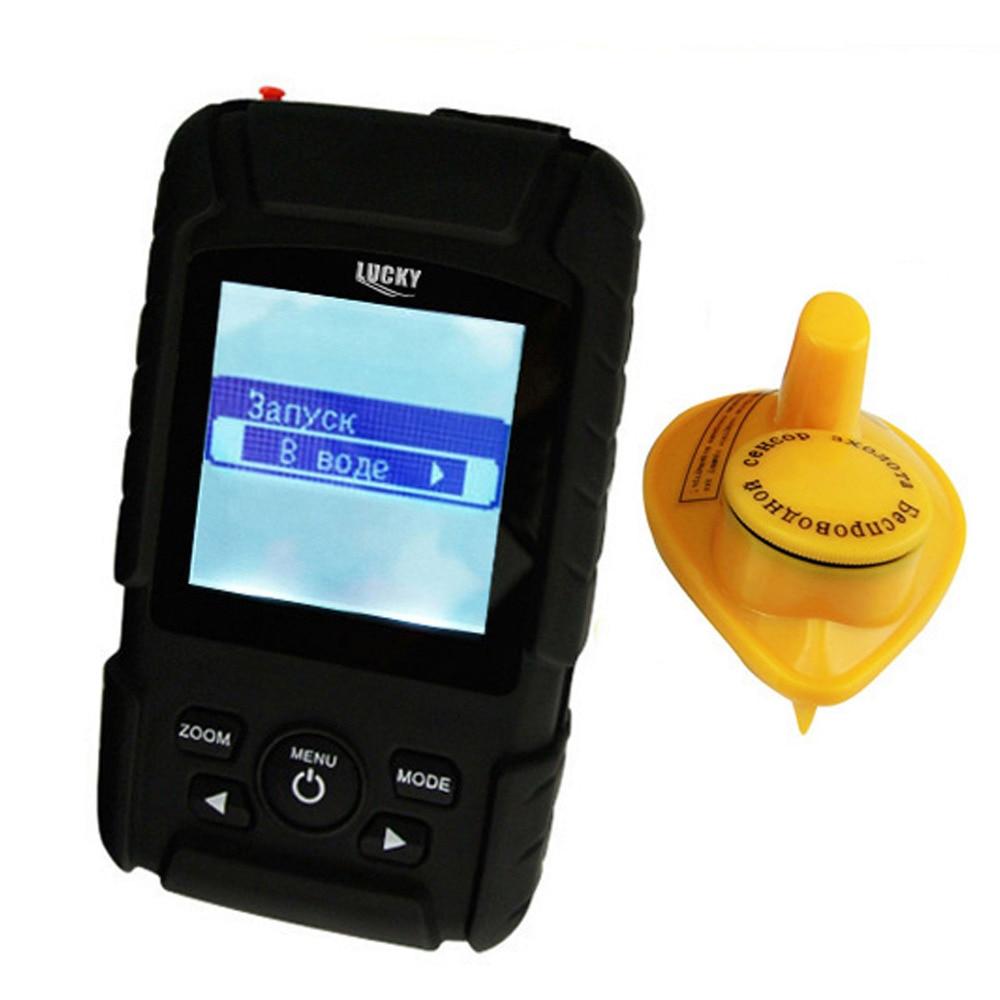 FF-718LiW_RU LUCKY Waterpoof Russian Version Wireless Portable Fishfinder 125kHz Sonar Frequency 0.6-40M (2-131ft) Sensor эхолот скат два луча lucky ff 718 duo