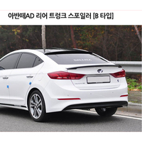 For Hyundai Elantra Spoiler 2016 2017 Car Tail Wing Decoration High Quality ABS Plastic Unpainted Primer Rear Trunk Spoiler
