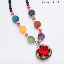 Janewu Wind color Beads Rose Flower Bud Pendant Necklace women Black Beads long chain Mascot Necklace female (with box)(China)