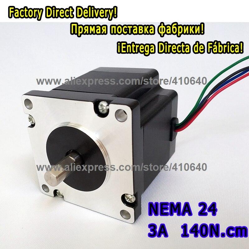 цена на Nema 24 Stepper Motor 24HS22-3004S L54.5 mm 1.8 deg 2.8 A 1.5 N.m 4 wires Can Produce Based on Your Demand
