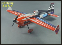 SKYWING нового материала PP план размах крыльев 1219 мм 30E EDGE540 540 т комплект RC 3D плоскости RC игрушки хобби модели 3D самолет