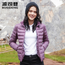BOSIDENG early winter down jacket for women duck down coat ultra light big size oversize outwear portable B80131006B