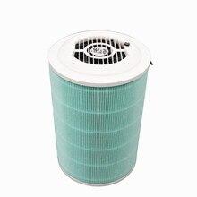 Очистки воздуха небольшие запотевания Haze формальдегида дым Вентилятор фильтрующий элемент сборки простой очиститель