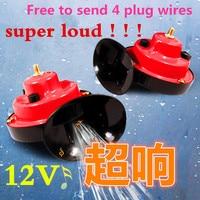 Free Shiping 2x 12V Snail Air Horn Vehicle Marine Boat Loud Alarm Kit Red For Car