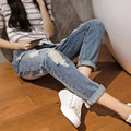2016 New Style Women's Loose Harem Jeans Pockets Casual Ripped Denim Jeans Plus Size 4XL Blue Trousers WM36