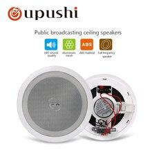 Oupush i KS803/805 3-10 W haut-parleur de plafond Super bon marché et de bonne qualité; utiliser pour le système de sonorisation; musique de fond à la maison audio à la maison