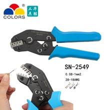 ألوان SN 2549 أدوات تجعيد ل 0.08 1.0 mm2 AWG28 18 XH2.54/Dupont 2.54/2.8/3.0/3.96/4.8/KF2510/JST محطة المكشكش ذو طيات