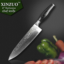 XINZUO HIGH QUALITY 8″ inch chef knife Chinese best Damascus kitchen knife woman chef knife with K133 wood handle free shipping