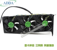 three fans As a lot ADDA AD0912UX-A7BGL12V 0.50A Graphics card cooling companion PCI slot fan(China)