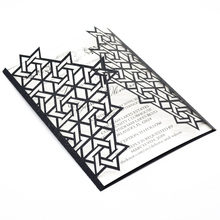 Buy geometric invitations and get free shipping on AliExpress com
