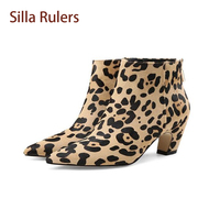 Silla Rulers Horsehair Leopard High Quality Women Ankle Boots Fashion Ladies Pointed Toe Strange High Heel Brand Winter Shoes