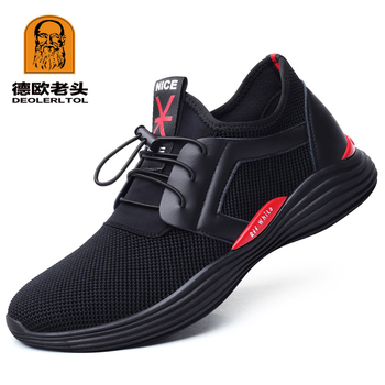 2019 Newly Soft Mesh Man Shoes Rubber Anti-slip Fashion Casual Shoes Spring Youth Leisure Man Sneaker Shoes